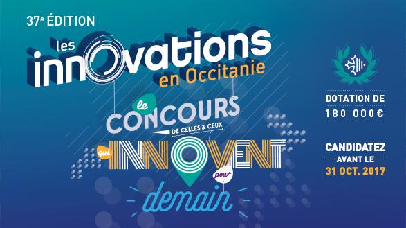 Concours Inn'Ovations: la 37ème édition est lancée