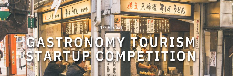 Un concours mondial pour les startups du tourisme gastronomique