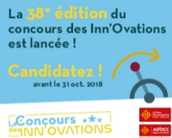 Inn'Ovations 2019: les candidatures sont ouvertes!