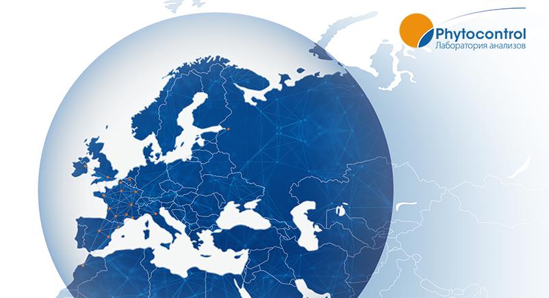 Le nîmois Phytocontrol s'implante en Russie